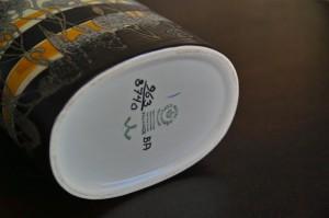 ロイヤルコペンハーゲン BACAバッカシリーズ 花瓶 Ivan Weiss イワン ウェイス デザイン 3